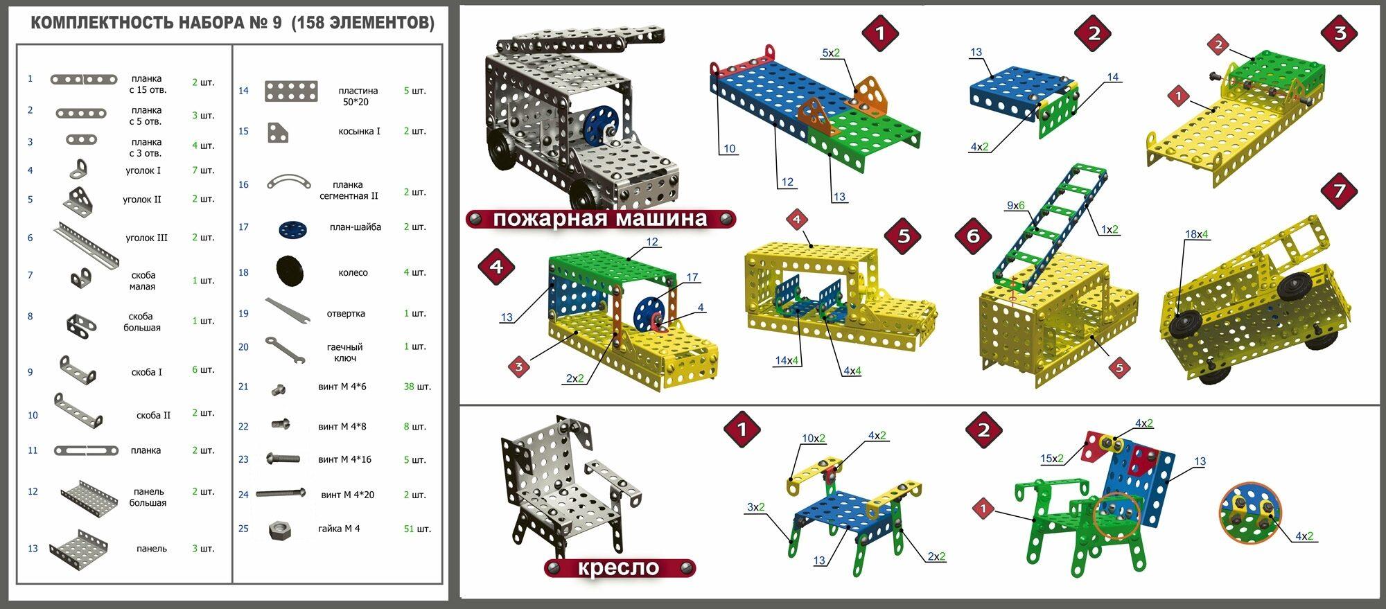 Поэтапные схемы модульного оригами. Как сделать из бумаги 41
