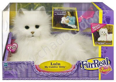 Интерактивная кошка лулу кошка лулу