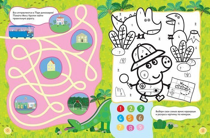 Раскраски игра онлайн свинка пеппа