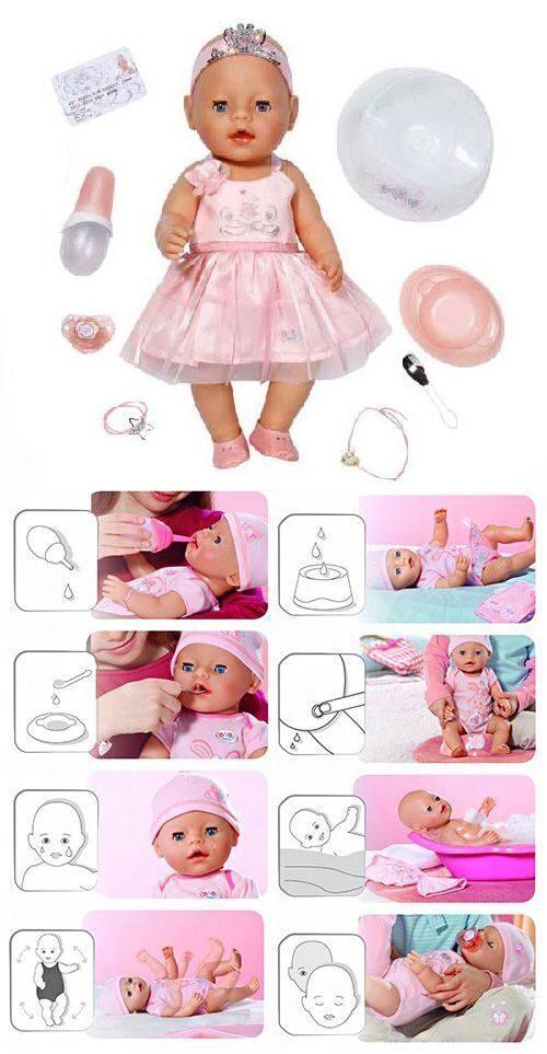 Как сделать из бумаги для беби бона своими руками