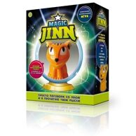 Игра интерактивная Меджик Джин | Magic Jinn Animals | 16363